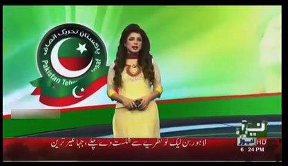 Why Shaukat Yousafzai (KPK Minister) Resign?