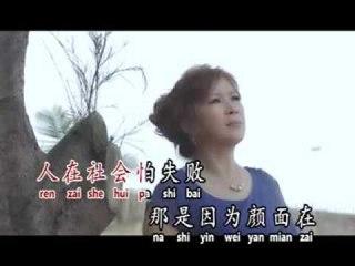 [Jess 陳芯琳] 顏面 -- Jess 陳芯琳 Vol. 3 (Official MV)