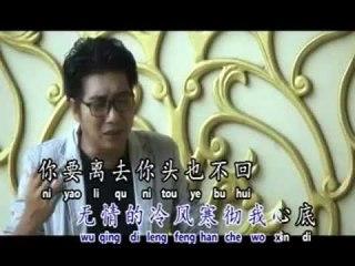 [Jason 羅紋桀] 委屈是為了你 -- 顏面 無言 (Official MV)