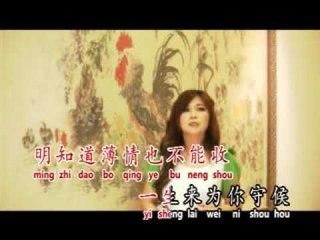 [Jess 陳芯琳] 重感情的人 -- Jess 陳芯琳 Vol. 2 (Official MV)