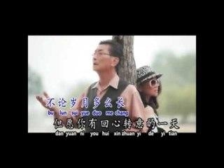 [陳驊] 一生中最愛的人 -- 一生中最愛的人  喝醉 (Official MV)