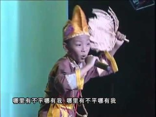 [陈欣柔] 济公 -- 儿童艺能全国大赛 2012 (Official MV)
