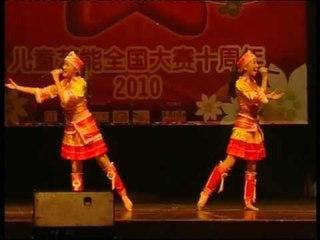 [夏之星] 远方的客人请你留下来 -- 儿童艺能全国大赛 2010 (Official MV)
