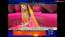Boxer Amir Khan Wife Faryal Makhdoom thinks she is Like Lady Diana