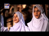 Naat Meetha Meetha Abdur Rauf Rufi ARY Digital - YouTube