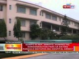 Kampo ni Rep. Arroyo, humingi ng konsiderasyon para sa dating pangulo matapos ma-hospital arrest