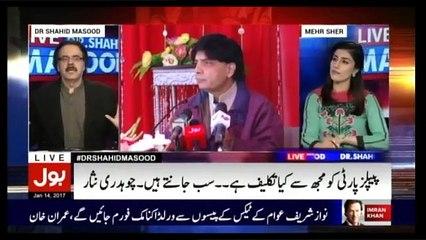 Live With Dr. Shahid Masood - 14th January 2017
