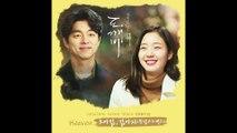 ROY KIM (로이킴) X KIM EZ (김이지) (GGOTJAM PROJECT 꽃잠프로젝트) - HEAVEN | GOBLIN (도깨비) OST PART 12 | INSTRUMENTAL