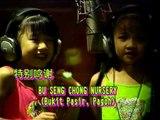 [快乐宝贝] Ring A Roses & Row Row Row A Boat & Ba Ba Black Sheep -- 中英童谣 Vol. 1 (Official MV)