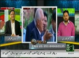 Play Fleld (Sports Show) 14 January 2017 Such TV