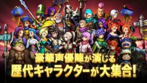 Dragon Quest Heroes I & II s'annoncent sur Nintendo Switch