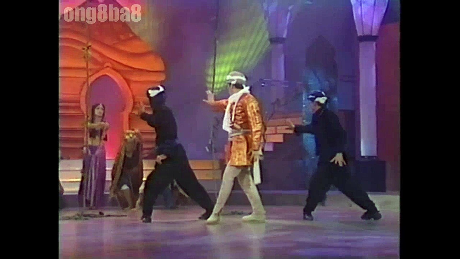 Don Hồ & Châu Ngọc - Mối duyên tình sâu ( Hãy yêu nhau ) मेड इन इंडिया Made in India (1998)