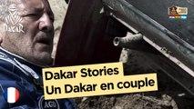 Après course - Dakar Stories - Dakar 2017