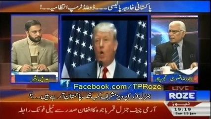 Tareekh-e-Pakistan Ahmed Raza Kasuri Kay Sath - 15th January 2017