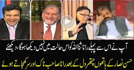 Hassan Nisar Left Rana Sanaullah Speechless