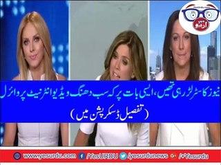 Australian News Anchors - Amber Sherlock, Julie Snook - TV Fashion Incident