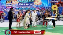 Watch Jeeto Pakistan on Ary Digital in High Quality 15th January 2017