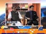 Siasatdaan Nai Party Ke Baare Main Kia Kehte Rahe Hamid Mir Ne Parties Badalne Wale Loton Ke Clips Chala Diye