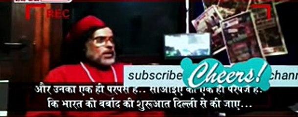 UNSEEN VIDEO Swami Om Sting Operation Big Boss 10 _ News Nation _ Viral _ Shocking-15th January Shocking News