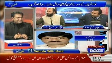 Debate With Nasir Habib - 15th January 2017