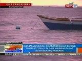 Mga mangingisda, pinagbabawalan pa ring pumalaot dahil sa gale warning dulot ng masamang panahon