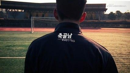 [국내 최초 공개] 엄청난 놈이 등장했다. 모든 게 새로워진 축구화 탄생.
