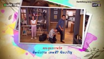 Bang Rak Soi 9/1 Episode 9 Engsub