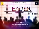Leader - Sagar (Bass Boosted) Latest Punjabi Songs 2017 - YouTube