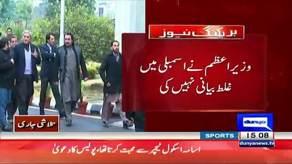 Judges Got Angry On Nawaz Sharif Lawyer In SC Today