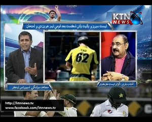 Sports Mujahid Issues 13th January 2017