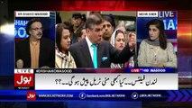 Live With Dr Shahid Masood – 16th January 2017