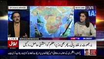 Dr Shahid Masood Grills PMLN For Saying 'Imran Khan Is Scared Of Maryam Nawaz'