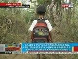 Grade 2 pupil na naglalakad ng 6 km. makapasok lang sa paaralan, nag-top one sa kanilang klase