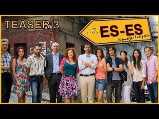 Es-Es - Teaser 3