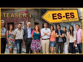 Es-Es - Teaser 4