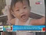 2 bata, patay matapos lumubog ang sinasakyan nilang bangka sa Taal Lake sa Batangas