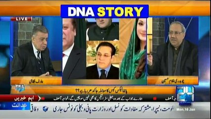 DNA - 16th January 2017