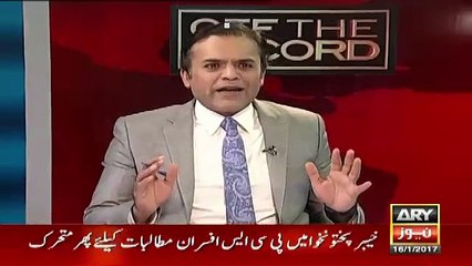 Orya Maqbol Jan Telling About defamation law And Taunts PM..