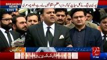 Tamam parties ky parliamentarians Nawaz Sharif ky beyan ka notice ly, 5 sawal hai apni jaga per hai aik lafz un per abi