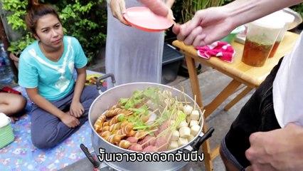 ที่นี่เมืองไทยอะไรก็เผ็ด (Using Siri to learn Thai) •• Eat Street Repeat ••