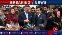 Panama Leaks case: PMLN leaders media talk (17 Jan 2017) - 92NewsHD