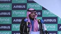 """شركة """"طيران ناس"""" السعودية وقعت اتفاقا لشراء ثمانين طائرة ايرباص"""