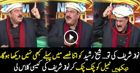 Nawaz Sharif Is Not Capable To Lead the Country-Sheikh Rasheed