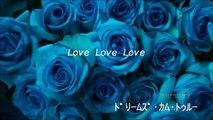 【J-pop 名曲オルゴール -4-】「Love Love Love」  ドリームズ・カム・トゥルー    【J-pop famous music box music - 4 -】 Love Love Love Dreams Come