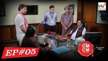 C.M C.M. Hota Hai Episode 5 (Hindi Web Series) : 5 Inch Ka Corruption | Web Talkies