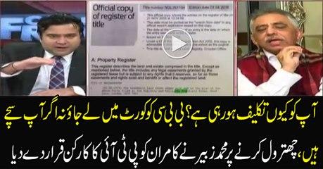 Muhammad Zubair Embarrassed By Kamran Khan