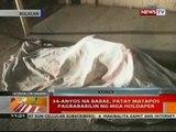 BT: 34-anyos na babae, patay matapos pagbabarilin ng mga holdaper