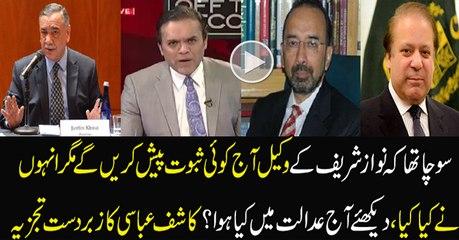 Kashif Abbasi Analysis On Panama Hearing Today