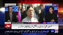 What General Bajwa Replied On Army Officer Question Regarding Dawn Leaks- Shahid Masood