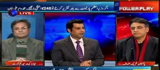 Asad Umer's take on tax returns submitted in SC by Maryam Nawaz